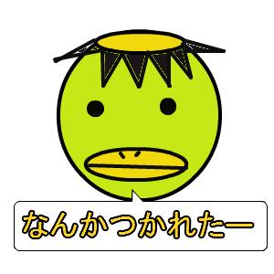 Cocolog_oekaki_2011_04_17_19_28