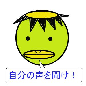 Cocolog_oekaki_2011_04_25_21_30